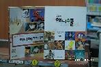 송락현의 애니스쿨 사진2