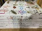 호박꽃) 세밀화로 그린 어린이 자연 관찰 시리즈