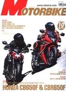 월간 모터바이크 2017년-10월호 No 232 (MOTORBIKE) (신234-7)