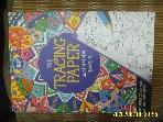 위드바루 ELLY BOOK / THE TRACING PAPER 트레이싱페이퍼 컬러링북 -15년.초판.꼭상세란참조