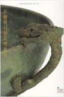 은평역사한옥박물관 (은평역사한옥박물관 개관기념 도록)