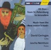 David Geringas, Jascha Nemtsov / Eli Zion - From St. Petersburg To Jerusalem (수입/CD93122)