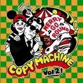 [미개봉] 카피 머신 (Copy Machine) / 2집 - Merry Go Round