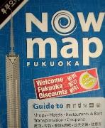 Now map Fukuoka 후쿠오카 (한국어/영어/중국어)
