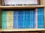 +헤밍웨이)교과서에 나오는 한자학습만화 11년구입 년도미표기 40권 새책수준/도서교환및매입합니다