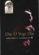 Osho - Die O Yogi Die  (오쇼 라즈니쉬) 하드커버