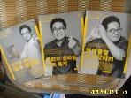 3책 김성은 바로영어 왕기초 말하기 필수 영단어. 대화가 통하는 바로 듣기. 영어문장 순서익히기 -설명란참조