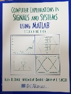 Computer Explorations in Signals and Systems Using MATLAB 2nd Ed., Paperback
