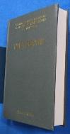 Nietzsche (The International Library of Critical Essays in the History of Philosophy) 9780754620693   /사진의 제품   ☞ 서고위치:RJ 3  * [구매하시면 품절로 표기됩니다]