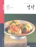 월간 김치 2007.11(창간호);김치의 건강효능,김치의 특성,김치의 세계화
