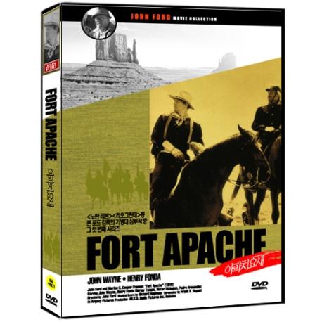 [DVD] 아파치 요새(Fort Apache) 존 포드 감독, 존 웨인 서부영화