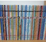 +그레이트북스)지인지기 인물이야기 13년구입 년도미표기 70권 북스콜레 표지면약간흠외에 새책수준/도서교환및매입합니다