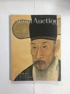 Seoul Auction 제145회 서울옥션 미술품 경매 Korean Traditional Art+Modern And Contemporary Art (전2권) 2017.9.19(화) 평창동 서울옥션스페이스