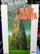 THE ART OF LAPUTA - 천공의성 라퓨타(일본판 화보집) -새책수준- 미야자키 하야오 작품