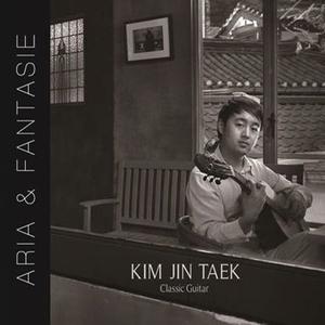 [미개봉] 김진택 (Kim Jin Taek) / Aria & Fantasie (Digipack/미개봉/PANN001)