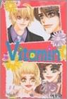 Vitamin 비타민 1-16 완결 ☆북앤스토리☆