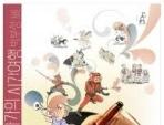 만화가의 시간여행 박부성 展 (2017.11.16-2018.04.15 한국만화박물관 전시도록)