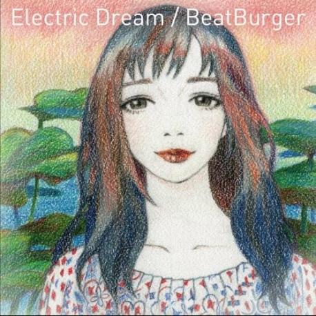 비트 버거 (Beat Burger) - Electric Dream (홍보용 음반)