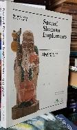 샤먼 영물 -靈物- Sacred Shaman Implements- 하늘과 땅을 잇는 사람들의 이야기를 만날수 있는곳- -초판-새책수준-아래사진참조-샤머니즘, 무속신앙-