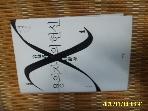 재인 / 용의자 X의 헌신 / 히가시노 게이고. 양억관 옮김 -17년.초판. 상세란참조
