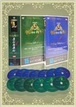 윌리엄 셰익스피어 명작 DVD 13편 풀세트 (13DISC) William Shakespeare
