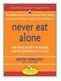 Never Eat Alone  English 원서