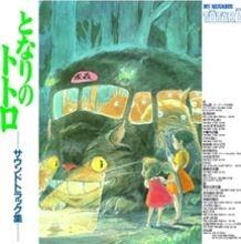 [수입] 이웃의 토토로 O.S.T [LP] [일본 레코드 스토어데이 한정 발매 지브리 타이틀](미개봉)
