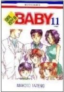 아이러브유 baby 1-11권(완) //타테노 마코토