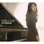 강지은 (Kang Ji Eun) - You Know Me (홍보용 음반)
