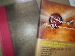 THE SECRET (원서) + 시크릿 /(두권/론다 번/하단참조)