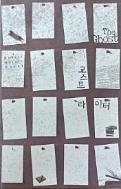 고스트 라이터 - 이완 맥그리거 주연의 영화 <유령작가>의 원작소설이다(양장본) 1판 3쇄