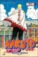 나루토 NARUTO 1-72 (완결)