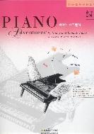 피아노 어드벤쳐 2급 (방문교육 전용교재) (2011년 4쇄) [양장]