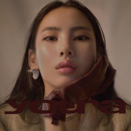 유라 - my (홍보용 음반)