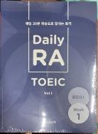 커넥츠 영단기 Daily RA TOEIC Volume1 week1~4 (전4권) #