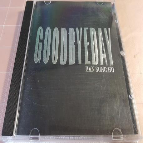한성호 1집 -  Good bye day