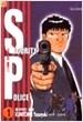 SECURITY POLICE 시큐리티 폴리스 1-3완결☆북앤스토리☆