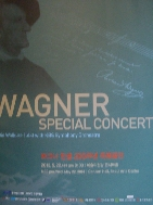 Wagner Special Concert 바그너 탄생 200주년 특별공연