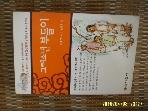 문학사상사 / 고려소년 부들이 / 안주영 지음. 안재후 그림 -99년.초판