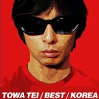 Towa Tei - Best (KOREA)  [바코드에 펀칭]