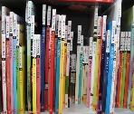 +이수)세계창작 생크림 13년구입 년도미표기 60권 새책수준/도서교환및매입합니다