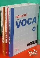 맨투맨 MAN TO MAN VOCA - A.B.C(전3권)