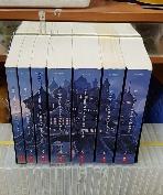 Harry Potter Paperback   (해리포터/미국판)1-7완(소장용)/242***북광장