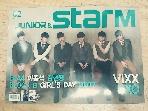 Star M 스타엠 2014년 2월호