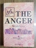 분노 THE ANGER WORKBOOK    /(레스 카터)