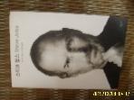 민음사 / 스티브 잡스 Steve Jobs / 월터 아이작슨. 안진환 옮김 -11년.초판.설명란참조