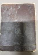 부산대신중학교 졸업앨범 (1954년 제3회 ) --- 하드커버