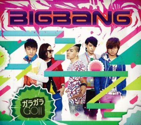 [수입] 빅뱅 (BIGBANG) - ガラガラ GO!!  [고정 트레이 하나 파손, CD 상태 최상, DVD에 잔기스 많음]