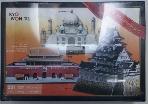 교원 유네스코세계문화유산 아시아편 (타지마할,천안문,히메지성)