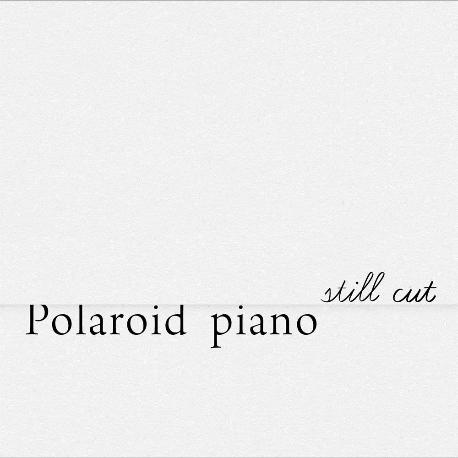 폴라로이드 피아노 - Still Cut (홍보용 음반)